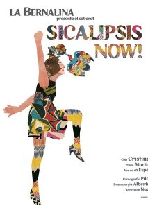 sicalipsis.now.600x600